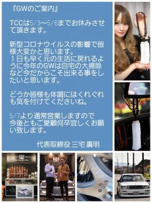 20-04-30-20-15-25-990_deco.jpg